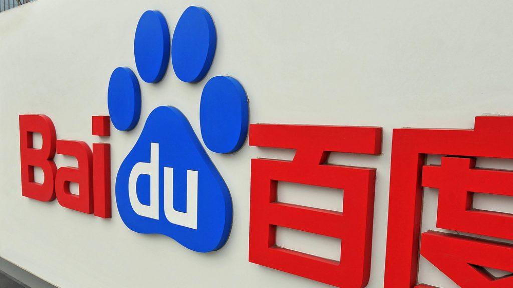 Baidu görsellerin telif haklarını Blockchain ile koruyacak
