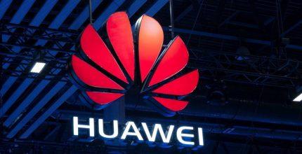 Huawei Blockchain'i hizmet olarak sunacak