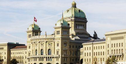 Blockchain, İsviçre'nin bankacılık gelirlerini nasıl etkileyecek?