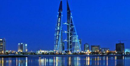 Bahreyn araç ruhsatlarını Blockchain'de tutmak istiyor