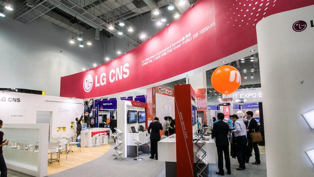 LG CNS, Blockchain oyununa ısınıyor