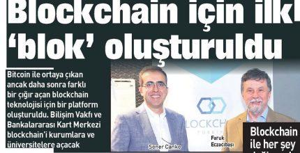 Blockchain için ilk 'blok' oluşturuldu