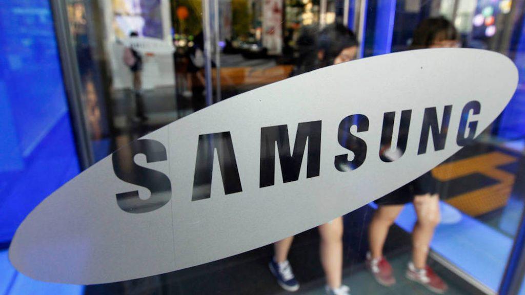 Samsung SDS dijital kimlikleri Blockchain ile koruyacak