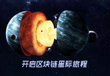the universe game baidu
