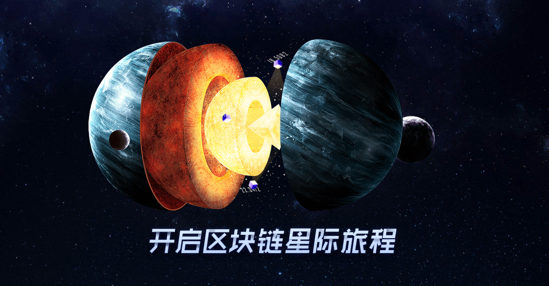 the universe game baidu