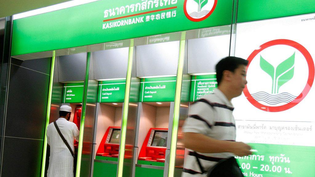 Visa'nın Blockchain platformunun yeni üyesi Kasikornbank oldu