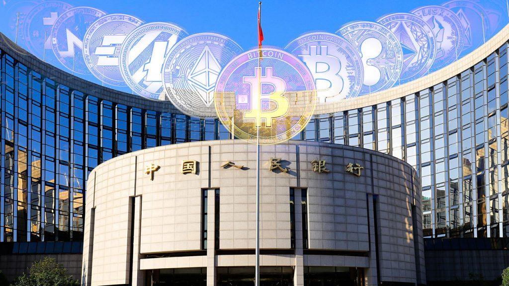 Çin Halk Bankası Blockchain bazlı ticari finans platformu kuruyor