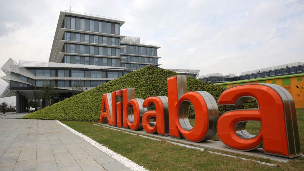 Alibaba'dan bir Blockchain patenti daha