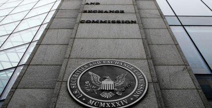 SEC, Blockchain, FinTech ve yapay zeka portalı kurdu