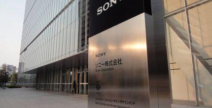 Sony, dijital içerikleri Blockchain ile yönetecek