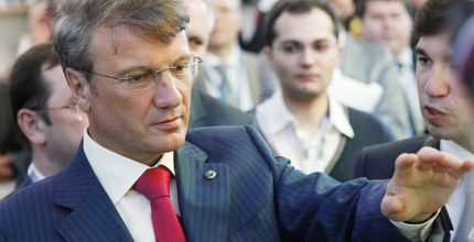 Sberbank CEO'su Blockchain'in kısa zamanda benimseneceğine inanıyor