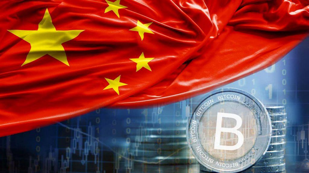 Çin Blockchain konusunda kararsız