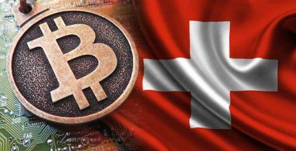 İsviçreli Blockchain firmalarına esnek FinTech lisansı