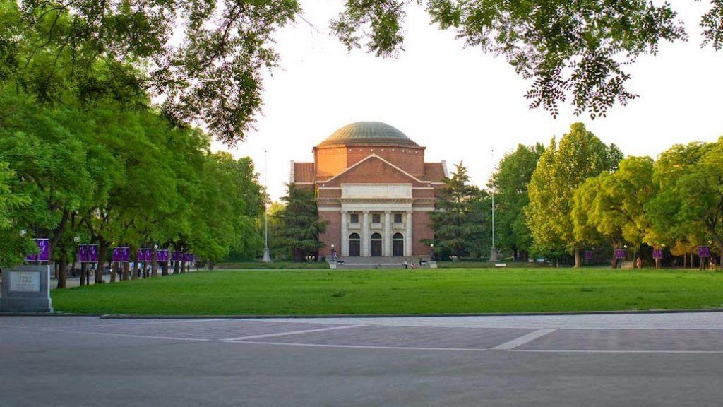 Ripple ve Çin üniversitesinden iş birliği