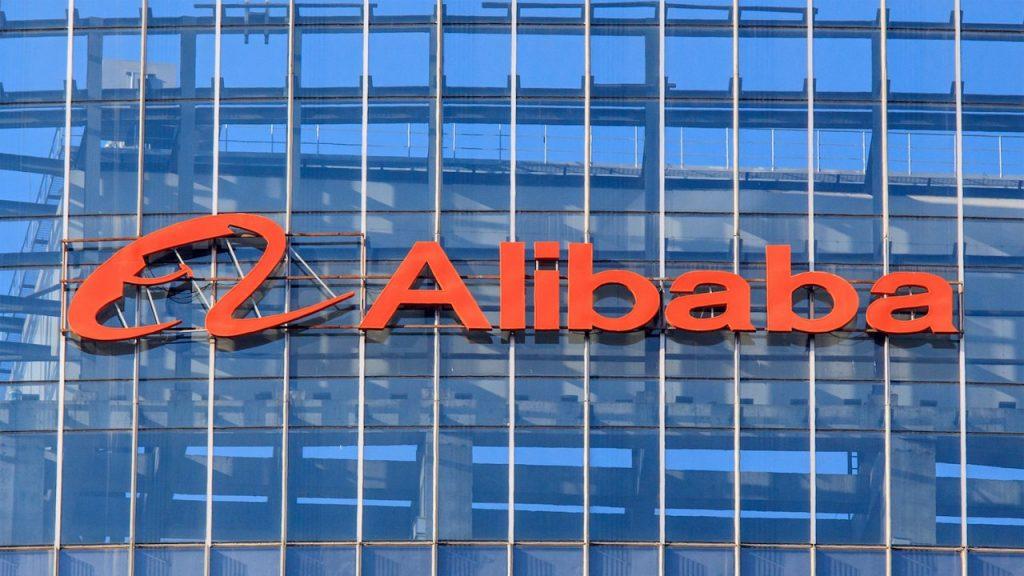Alibaba tedarik zinciri yönetimi için Blockchain kullanabilir