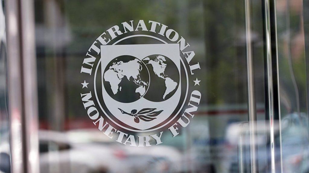 IMF ve Dünya Bankası'ndan yeni bir kripto para birimi