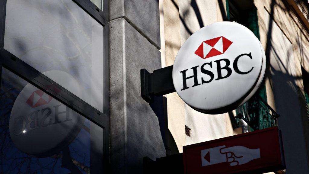 HSBC'den blockchain teknolojisine yönelik bir adım daha
