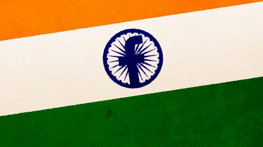 Facebook'un kripto para birimi Hindistan'da kullanılamayabilir