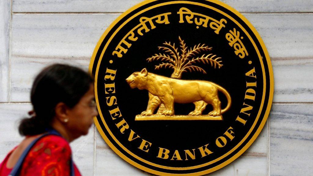 Hindistan Merkez Bankası blockchain platformu geliştiriyor