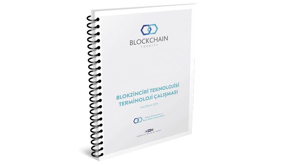 """BCTR Rapor: """"Blokzinciri Teknolojisi Terminoloji Çalışması"""""""