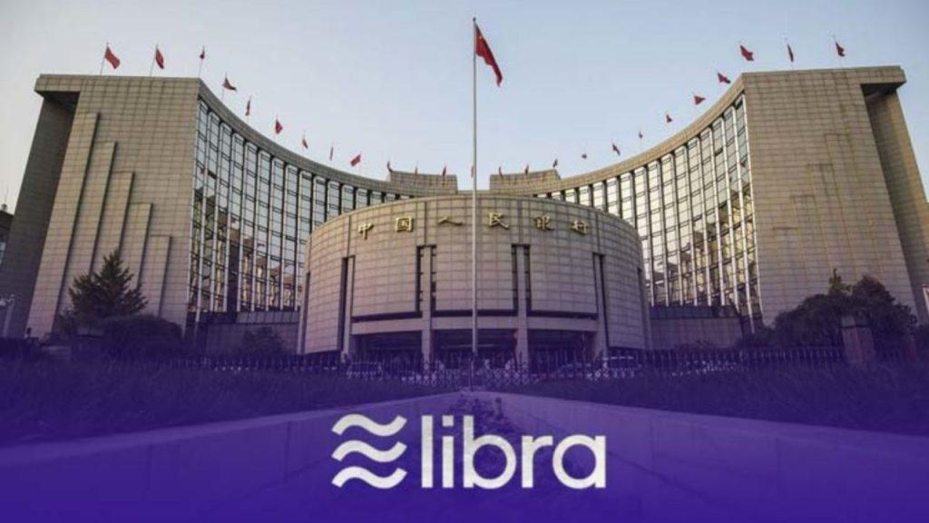 Çin Merkez Bankası'ndan Libra'ya rakip çıkıyor