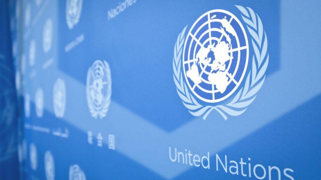 Birleşmiş Milletler kentsel gelişim için Blockchain kullanacak