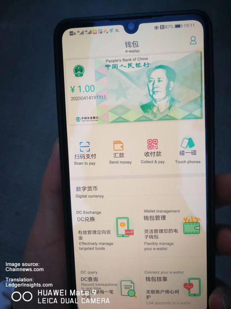 Çin Merkez Bankası'nın dijital para cüzdanı görüldü